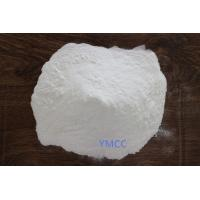 Wholesale Vinyl Copolymer Resin YMCC Applied In Hot - Stamping Adhesive Countertype Of DOW VMCC from china suppliers