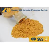 Wholesale Yellow Color Fish Meal Powder 4.5% Max Salt And Sand Animal Protein from china suppliers
