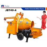 Wholesale 2016 mini cement mixers with good price, high quality concrete mixer pump, concrete mixer with 2 wheel for sale from china suppliers