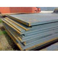 Wholesale SS400/JIS G3101-1995 Hot Rolled Steel Plate from china suppliers