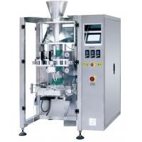 Wholesale 4000 Bag/Hour Vertical Pet Food Packing Machine PLC Control SS304 Material from china suppliers