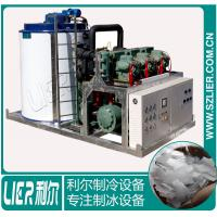 Wholesale PLC Control Large Capacity Ice Machine Easy Install 3695*2090*2050mm from china suppliers
