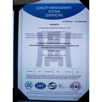 JuFeng Window Decoration Co., Ltd Certifications