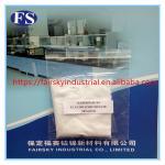 Ammonium Fluorozirconate; ammonium hexafluorozirconate; diammonium(Fairsky)