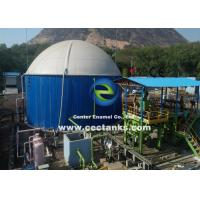 Buy cheap Biogas Storage Tank with PVC Double Membrane Gas Holder Roof from wholesalers