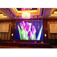 Wholesale Super HD SMD P2.5mm indoor led screen Advertising High Precision from china suppliers