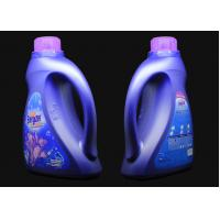Wholesale High Efficiency Washing Machine Detergent For Baby Clothes With Hand Wash from china suppliers