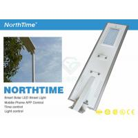 Wholesale All In One High Lumen Motion Sensor Lithium Battery 50W  Solar LED Street Light from china suppliers