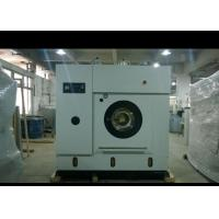 Buy cheap Commercial Dry Cleaning Equipment Single Door Hydrocarbon Automatic Dry Cleaning Machine from wholesalers