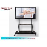 Wholesale Removable LCD Touch Screen Kiosk from china suppliers