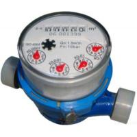 Quality Multi Jet Dry Type Water Meter-lxsg-15 for sale
