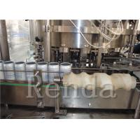 Wholesale Customized Can Filling Machine Apple Juice Pineapple Juice Bottling Equipment from china suppliers