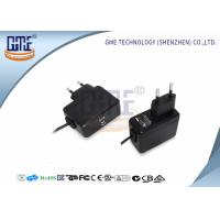 Wholesale 90V - 264V AC Medical Power Adapter 47Hz - 63Hz With 120mV Max Ripple from china suppliers