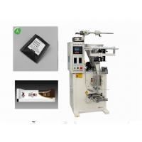 Wholesale High Speed Chocolate Fold Wrapping Machine With PLC Computer Screen from china suppliers