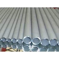 Wholesale Grade F321 A269 Heat Exchanger Tube , Schedule 40 Seamless Steel Pipe from china suppliers