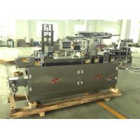 Buy cheap Pharmaceutical Medical Needle Blister Packaging Machines with Special Automatic Feeder from wholesalers