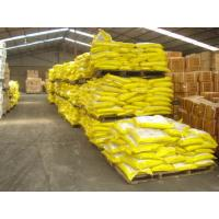 Wholesale Pesticide Packages, 25KG OR 50KG COLOR BAGS from china suppliers