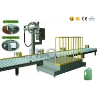 Wholesale HIG Automatic filling machine Spray filling machine 1.5KW Mitsubishi Inverter from china suppliers