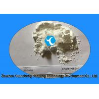 Wholesale Nolvadex Sex Drugs Raw Powder Tamoxifen Citrate 54965-24-1for Anti Estrogen from china suppliers