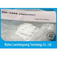 Wholesale Effective Bodybuilding Anabolic Steroids Ostarine / MK-2866 CAS: 841205-47-8 for Fat Loss from china suppliers
