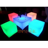 Wholesale Modern Waterproof Led Grow Furniture / Led Coffee Tables For Garden / Swimming Pool from china suppliers