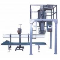 Wholesale Powder Weighing Machine (XYC-L50Y) from china suppliers