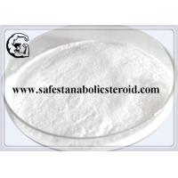 Wholesale Ropivacaine Hydrochloride Pain Killer Powder CAS NO. 98717-15-8 from china suppliers