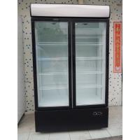 Wholesale Cool The Friut Display Chiller Engine On the Bottom Style with LED or T5 optional from china suppliers