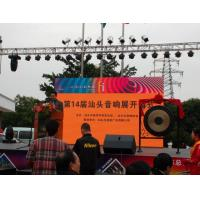 Wholesale Outdoor P6 HD Stage Background Led Display For Multi-Media Advertising Board from china suppliers