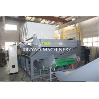 Quality Nylon Wire Single Shaft Shredder Machine With CNC Processing Rotor / PLC Program Control for sale