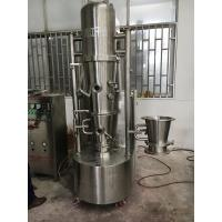 Wholesale Low Shear Granulator Multifunctional Bag Filter Dust Cleaning Drying Machine from china suppliers