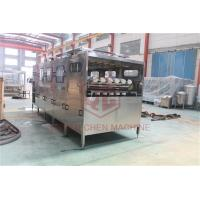 China Semi-automatic Multi Step Bottle Washing Filling Capping Machine on sale