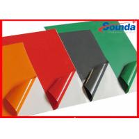 Wholesale 80mic white Color vinyl self adhesive vinyl  for digital printing from china suppliers