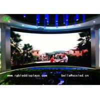 Wholesale P3.91 Indoor Flexible Curved Stage Video Screens Display 500x1000mm Full Color from china suppliers