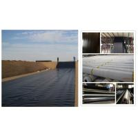 Wholesale 1mm hdpe geomembrane from china suppliers