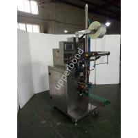 Buy cheap Shisha / Molasses Filling Machine with Air-Pressure within Range 70 - 150gm from wholesalers