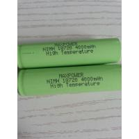 Wholesale High Temperature Emergency Lighting Battery 18720 4000mAh with UL CE ICEL from china suppliers