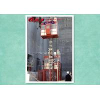 Quality 2 Ton Construction Hoist Twin Cage For Materials And Passenger With 3 Motors for sale