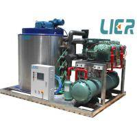 Wholesale 10 Ton Flake Ice Making Machine Industrial from china suppliers