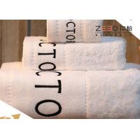 Wholesale Good Hand Feeling Hotel Bath Towels Set With Embroidery Logo 600gsm from china suppliers