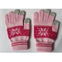Wholesale Jacquard Conductive Touch Screen Gloves from china suppliers
