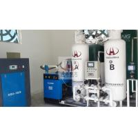 Suzhou Hengda Purification Equipment Co.,Ltd