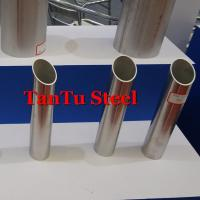 Wholesale ASTM A269 High Quality 304 Stainless Steel Pipe from china suppliers