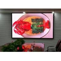 Wholesale High Brightness P2.6 Indoor Led Video Screen With Contrast And Easy Servicing from china suppliers