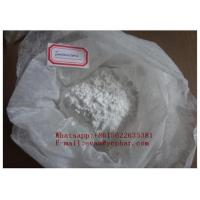 Wholesale Effective Anti Estrogen Supplement , Letrozole Breast Cancer Powder 112809-51-5 from china suppliers
