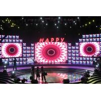 Wholesale P5 MM Indoor Commercial led stage screen Curtain Wall Rental for Concert , 1R1G1B from china suppliers