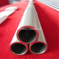 Buy cheap grade 2 titanium Tube seamless gr2 titanium pipe 48mmOD * 0.8 mm TH*1000mm L from wholesalers