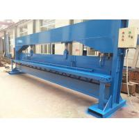 Wholesale Hydraulic Metal Shearing Cutting Machine 3kw 380v for Industrial from china suppliers