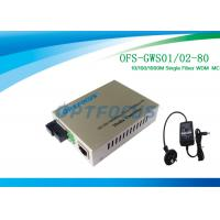 Wholesale Single Fiber Fiber Media Converter SM  80 Km SC 1310nm 1550 nm External PS from china suppliers