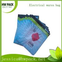 Wholesale mobile charger head pack bag from china suppliers